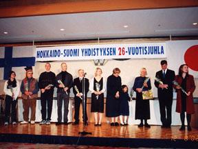 フィンランド独立記念パーティ