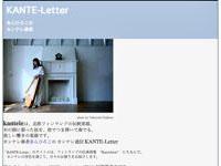 KANTE-Letterのサイトイメージ