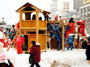 ラップセット屋外木製遊具