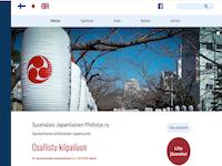 フィンランド日本協会のサイトイメージ