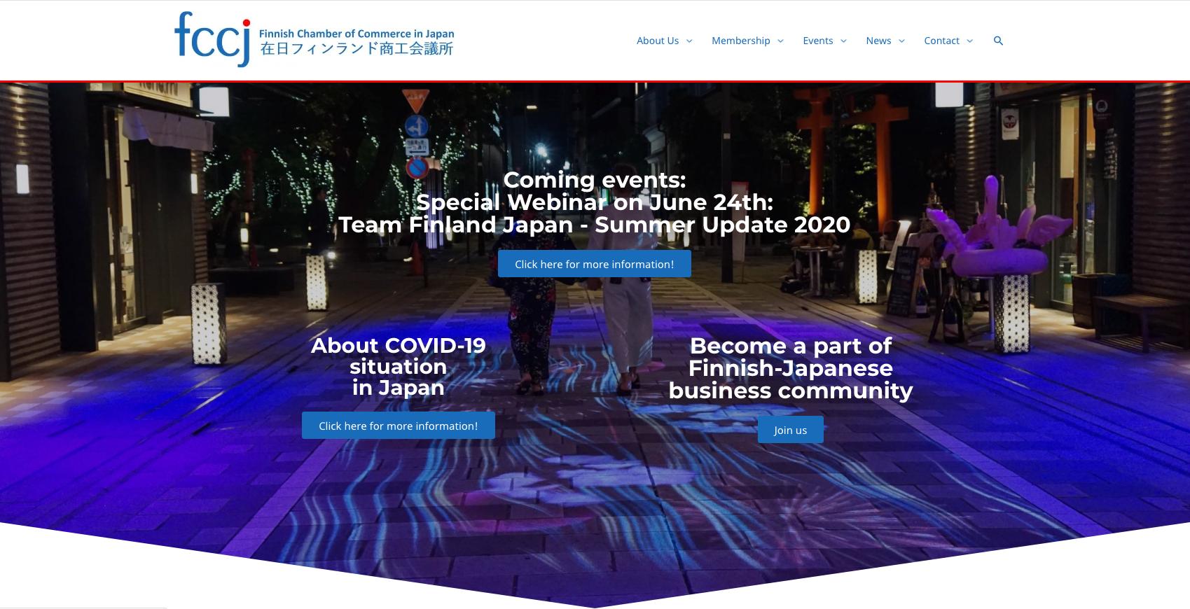 在日フィンランド商工会議所のサイトイメージ
